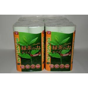 緑茶の力 ダブル巻き 12ロールx4個入 48ロール 送料無料|morika