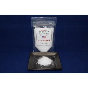 アメリカオハイオ州リットマンの岩塩(フレーク状) 100g メール便 同梱6個まで送料220円、7個以上宅配便になります!|morika