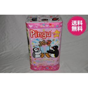 ピングー とっても可愛いトイレットペーパー ダブル 香り付 2枚重ね12Rx4 48個入り♪トイレットペーパーダブル/キャラクター/送料無料|morika