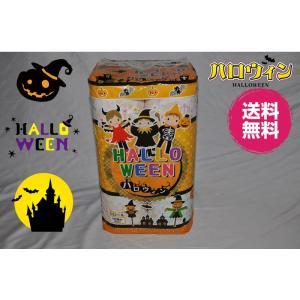ハロウィン トイレットペーパーダブル/香り付♪12Rx4 48個入り|morika