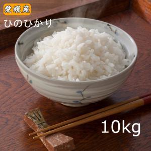 米 愛媛県産ヒノヒカリ10kg...