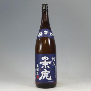 越乃景虎 超辛口 本醸造 1800ml morimoto