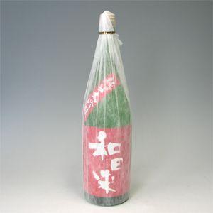 和田来 亀の尾  純米大吟醸 1800ml 山形県 渡會本店 morimoto