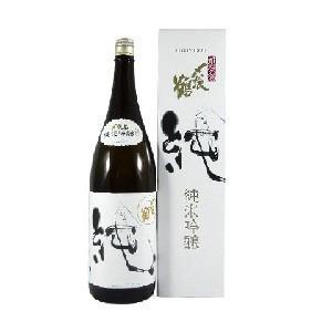 〆張鶴 純 純米吟醸  宮尾酒造 1800ml morimoto