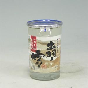出羽ノ雪 生もと純米 カップ 180ml 1779|morimoto