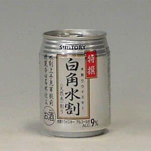 サントリー 特撰 白角水割 缶 9°250ml  morimoto