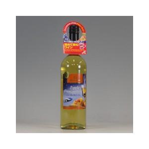 カトレンブルガー アップルシナモン グリューワイン 750ml|morimoto