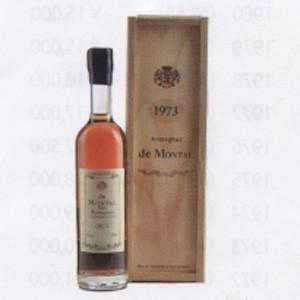 アルマニャック・ド・モンタル 1987年 200ml  morimoto