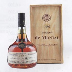 アルマニャック・ド・モンタル 1981年 700ml  morimoto