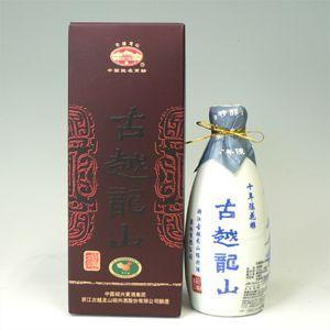 古越龍山 紹興酒 陳醸10年 景徳鎮ボトル 500ml morimoto