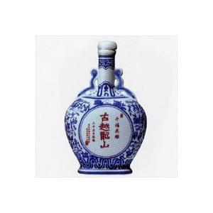古越龍山 紹興酒 陳醸25年 景徳鎮ボトル 500ml morimoto