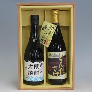 国乃長 富田酒・大阪焼酎詰合せ 720ml×2本|morimoto