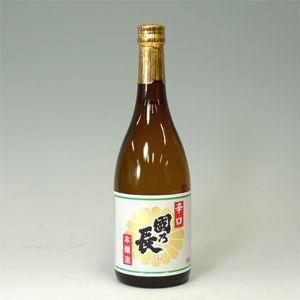 国乃長 本醸造 辛口  720ml|morimoto