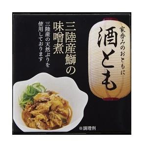 酒とも 三陸産 鰤の味噌煮 95g|morimoto