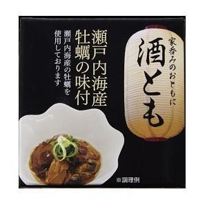 酒とも 瀬戸内海産 牡蠣の味付け 50g|morimoto