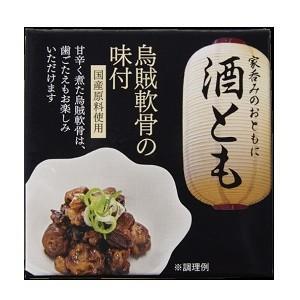 酒とも 烏賊軟骨の味付け 50g|morimoto