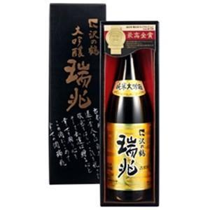 沢の鶴 大吟醸 瑞兆 1800ml morimoto