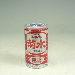 菊水 熟成ふなぐち一番しぼり 200ml 新潟県|morimoto