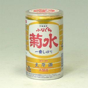 ふなぐち菊水一番しぼり 200ml アルミ缶 新潟県|morimoto