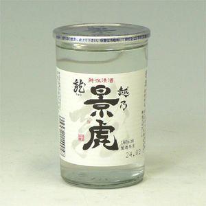 越の景虎 カップ 180ml 新潟県|morimoto