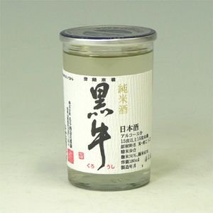 黒牛 純米カップ 180ml 和歌山県|morimoto