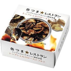 K&K  缶つま トップシェルのローストソルト 45g|morimoto