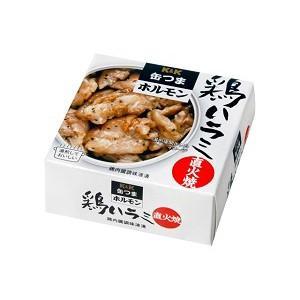 缶つまホルモン 鶏ハラミ 直火焼 60g|morimoto