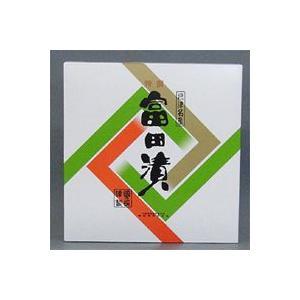 富田漬 3本箱入 T30|morimoto
