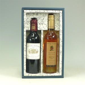 ギフト用ハーフワイン2本用Box(布なし) morimoto