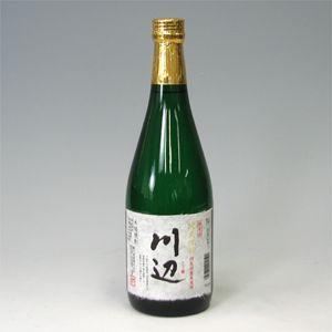 川辺 純米焼酎 25度 720ml(繊月酒造)|morimoto