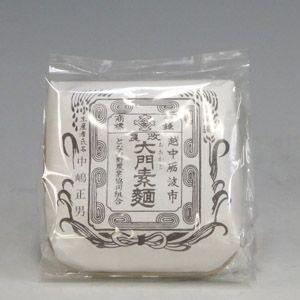 「大門素麺(おおかどそうめん)」 350g 1個 morimoto