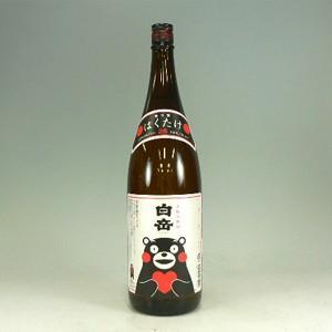 白岳 くまモンボトル 25゜ 米 1.8L|morimoto