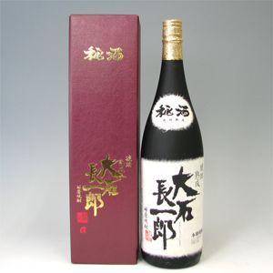 大石長一郎 秘酒 琥珀熟成 25゜ 米・米麹 1800ml|morimoto
