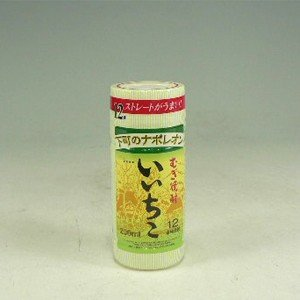 いいちこ カップ 12゜ 200ml|morimoto