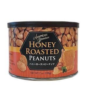 エムズセレクション ハニーローストピーナッツ(食塩使用)198g缶|morimoto