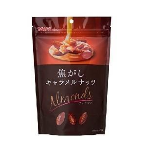 焦がしキャラメルナッツ アーモンド 105g|morimoto