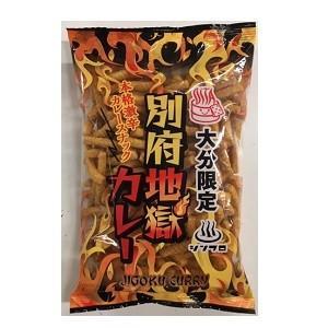 別府地獄カレースナック 90g|morimoto