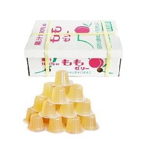 ASフーズ 太陽のめぐみりんごゼリー 23粒箱|morimoto