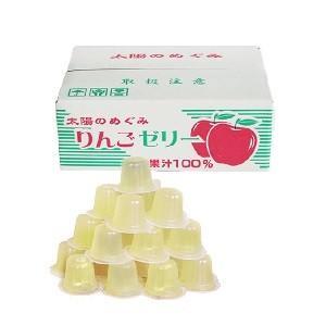 ASフーズ 果汁100%のももゼリー 23粒箱|morimoto