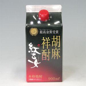 紅乙女 胡麻 パック 25゜ 900ml morimoto