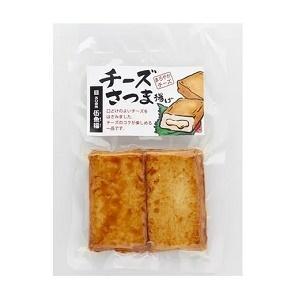 伍魚福 チーズさつま揚げ 3枚入り|morimoto