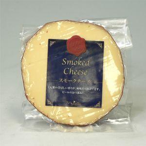 スモークチーズ  80g|morimoto