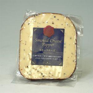 スモークチーズ ペッパー 80g|morimoto