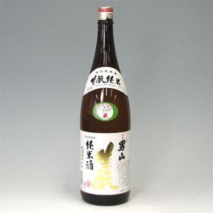男山 きもと純米 1800ml  morimoto