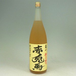 赤兎馬 柚子梅酒 14° 濱田酒造 1.8L morimoto