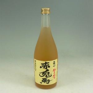赤兎馬 柚子梅酒 14° 濱田酒造 720ml|morimoto