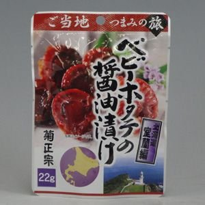 菊正宗 ベビーホタテ醤油漬け 22g|morimoto
