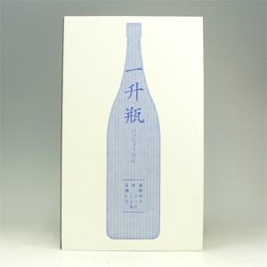宅配box 1800ml 2本入り morimoto