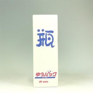 宅配box 750ml〜900ml 1本入り