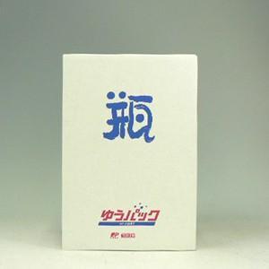 宅配box 750ml〜900ml 2本入り morimoto